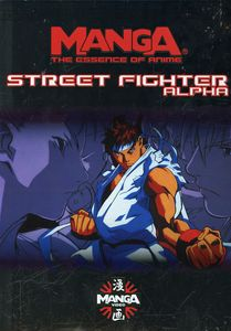 Essence of Anime: Street Fighter Alpha