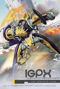 Igpx Immortal Grand Prix Complete Collection