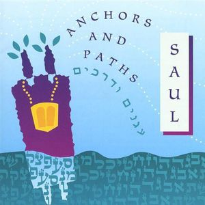 Anchors & Paths