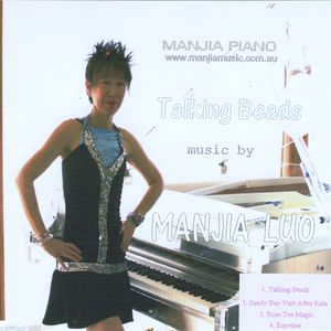 Talking Beads-Manjia Piano Music