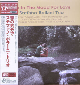 I'm in Mood for Love [Import]