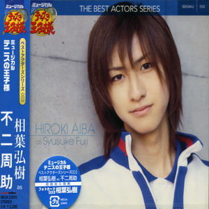 Prince of Tennis: Best Actors Series 003 (Original Soundtrack) [Import]