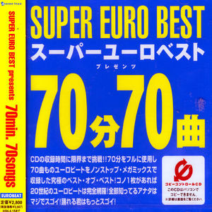 Presents 70Min. 70'Songs [Import]