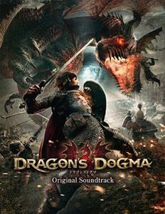 Dragon's Dogma (Original Soundtrack) [Import]
