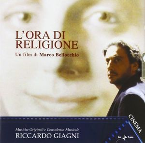 L'ora Di Religione (Original Soundtrack) [Import]