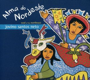 Alma Do Nordeste ( Soul of the Northeast )