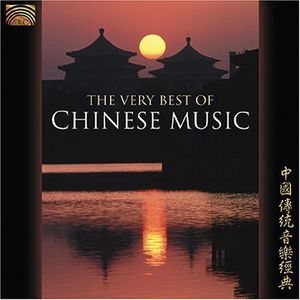 Very Best of the Chinese /  Various