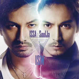 Ism [Import]