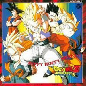 Hit Collection 17 [Import]