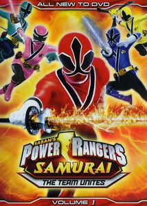 Power Rangers Samurai: The Team Unites 1