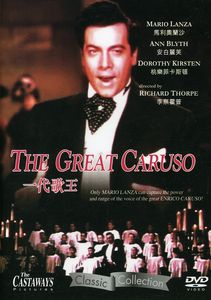 Great Caruso [Import]