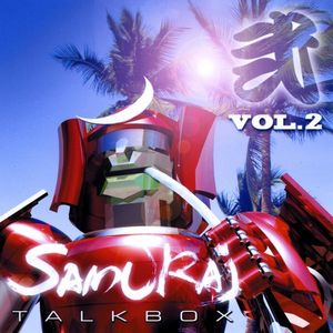 Samurai Talkbox 2 /  Various