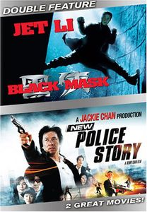 Black Mask & New Police Story