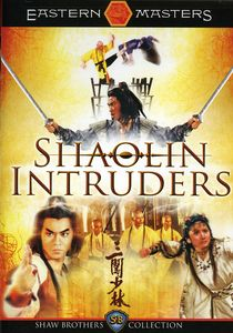 Shaolin Intruders: Shaw Brothers