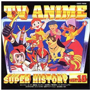 TV Anime History 10 /  Various [Import]
