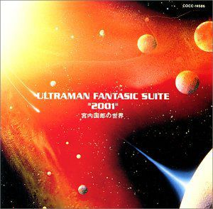 Fantasic Symphony [Import]