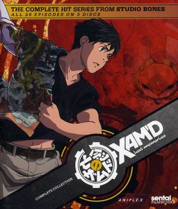 Xam'd: Lost Memories Complete Collection