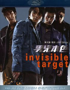 Invisible Target (Blu-ray) [Import]