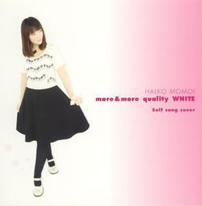 Momo: I Quality 2: Self Cover [Import]