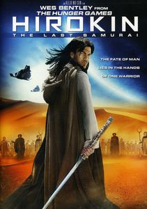 Hirokin: The Last Samurai