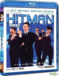 Hitman Aka Contract Killer [Import]
