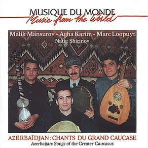 Songs of the Greater Caucasus /  Various