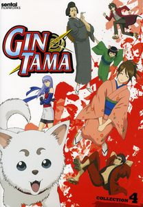 Gintama: Collection 4
