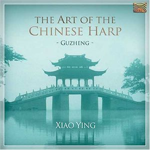 Art of the Chinese Harp