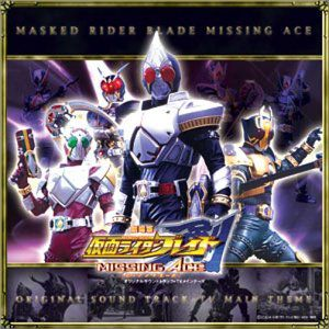 Masked Rider Blade: Missing Ace/ Tv BGM (Original Soundtrack) [Import]