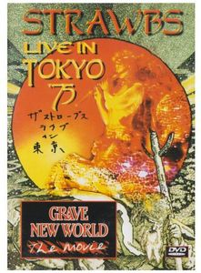Live at Nearfest 2004