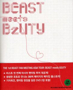 Beast Meets B2Uty [Import]
