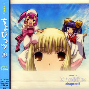 Chobits Chapter 5 (Original Soundtrack) [Import]