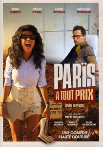 Paris a Tout Prix (Paris or Perish) [Import]