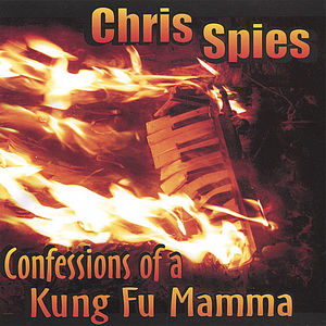Confessions of a Kung Fu Mama