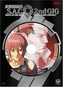 Ghost in the Shell 4: Stand Alone Complex 2nd Gig