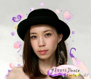 Flower Dance [Import]