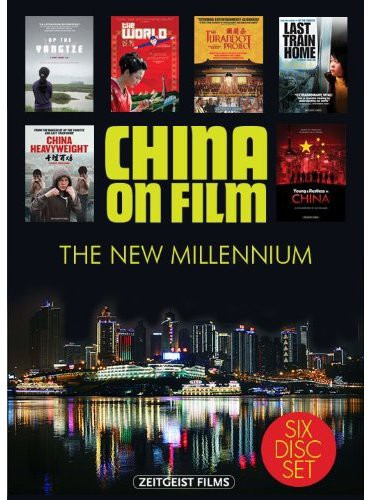 China on Film: New Millennium