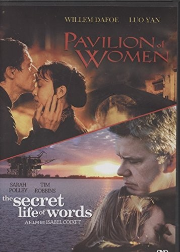Secret Life of Words /  Pavilion of Women
