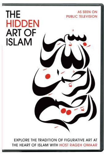 Hidden Art of Islam