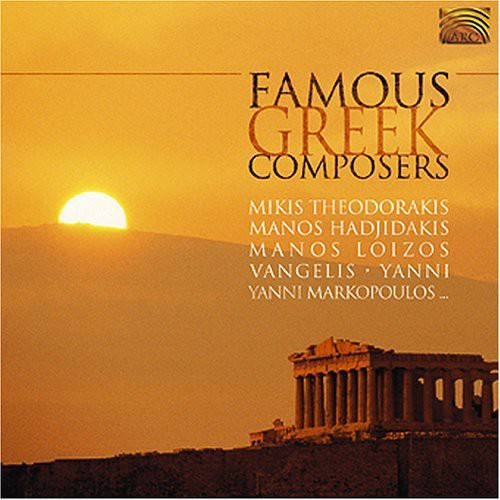 Famous Greek Composers /  Various