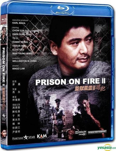 Prison on Fire II [Import]