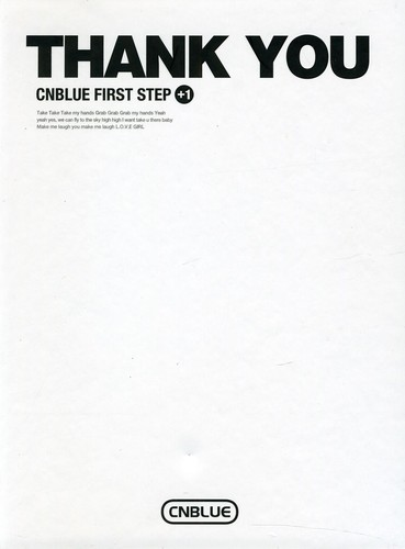 First Step: Thank You [Import]