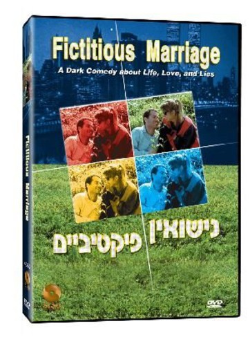 Fictitious Marriage