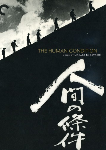 Human Condition (Criterion Collection)