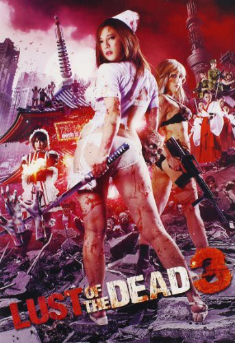 Lust of the Dead 3