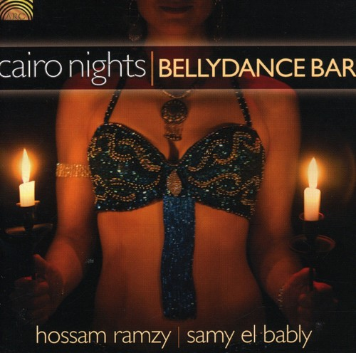 Cairo Nights: Bellydance Bar