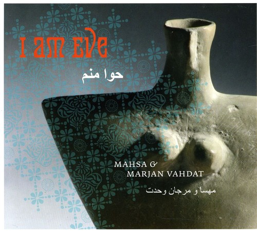 I Am Eve [Import]