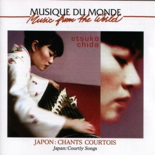 Japon: Chants Courtois /  Various [Import]