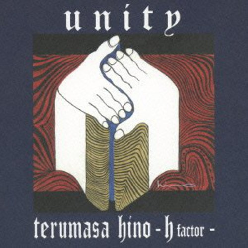 Unity: H Factor [Import]
