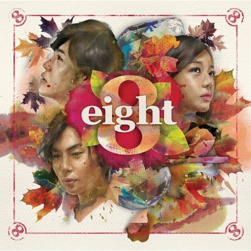 8Eight [Import]